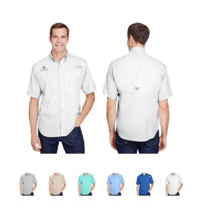 Columbia® Men's Tamiami™ II Short Sleeve Shirt
